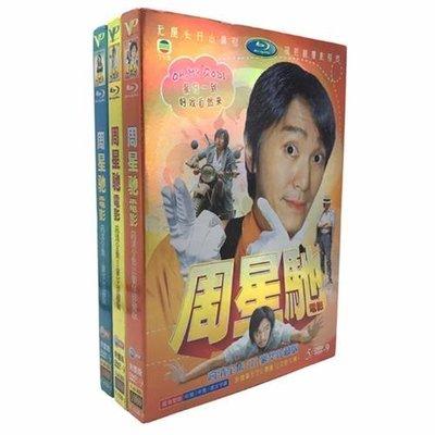 高清版喜劇電影光盤周星馳電影DVD光盤碟片個人55部國粵雙語