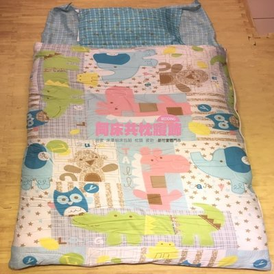 §同床共枕§ TENCEL100%天絲萊賽爾纖維 冬夏鋪棉兩用兒童睡袋120x150cm-卡通樂園  附原廠收納提袋