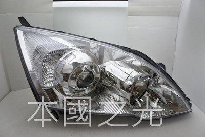 oo本國之光oo 全新 HONDA 本田 07 08 09 10 12 13 CRV 3代 3.5代 原廠型魚眼 大燈