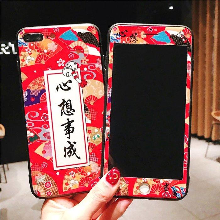 千夢貨鋪-8鋼化膜蘋果6s彩膜xs max手機殼前后xr玻璃貼7plus全屏覆蓋
