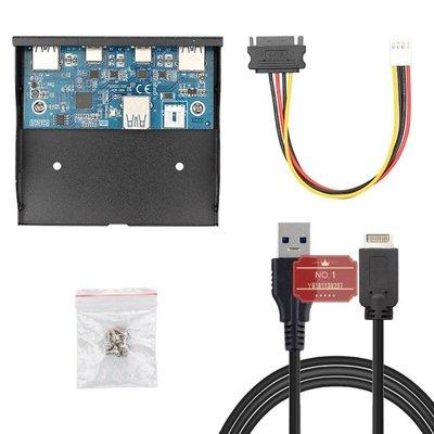 UC-126 TYPE-E軟驅位USB 3.1主板前置面板USB-C USB3.0四口擴展器[NO.1]