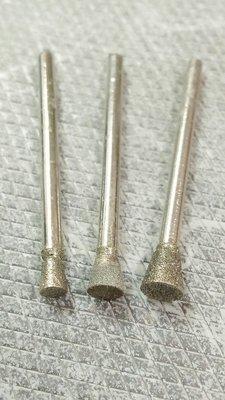 鑽石磨棒  倒錐型3支組    柄3.1mm