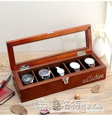 優惠特價中 手錶盒 手錶盒木質制玻璃天窗手錶盒手串鏈首飾品手錶收納盒子展示盒箱子