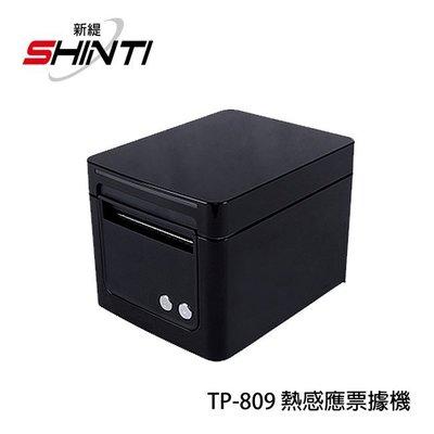 【含稅/免運】新機上市 HPRT漢印 ...