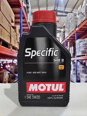 『油工廠』Motul Specific 948B 5W20 全合成特殊機油 福特 M2C948-B 5w-20 C5