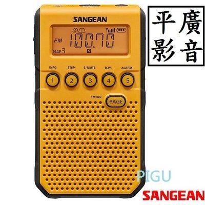 平廣 送袋 SANGEAN DT800 二波段 數位式收音機 AM FM 山進 DT-800 另售PR-D7 耳機 喇叭