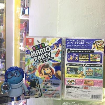 (全新現貨) NS game - Super Mario Party🎊(中日英文版)