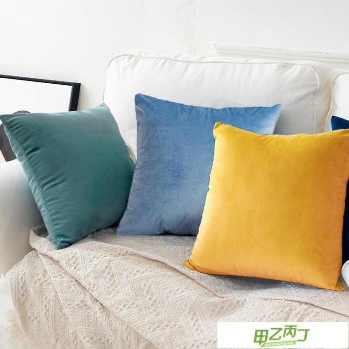 交換禮物 北歐抱枕正方形靠墊沙發靠枕客廳長方形靠背墊天鵝絨抱枕套不含芯