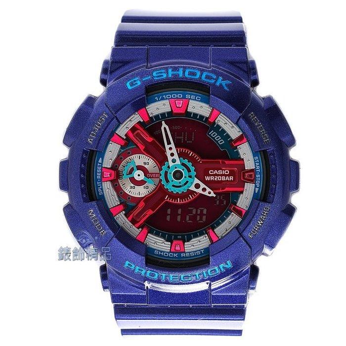 【錶飾精品】現貨CASIO GMA-S110HC-2 A 藍紫桃紅 卡西歐G-SHOCK S縮小版全新