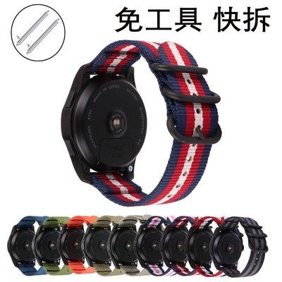 博能 Polar Grit X  錶帶 條紋尼龍 22mm 替換晚 智能手錶帶 透氣尼龍 運動型手錶帶 時尚簡約