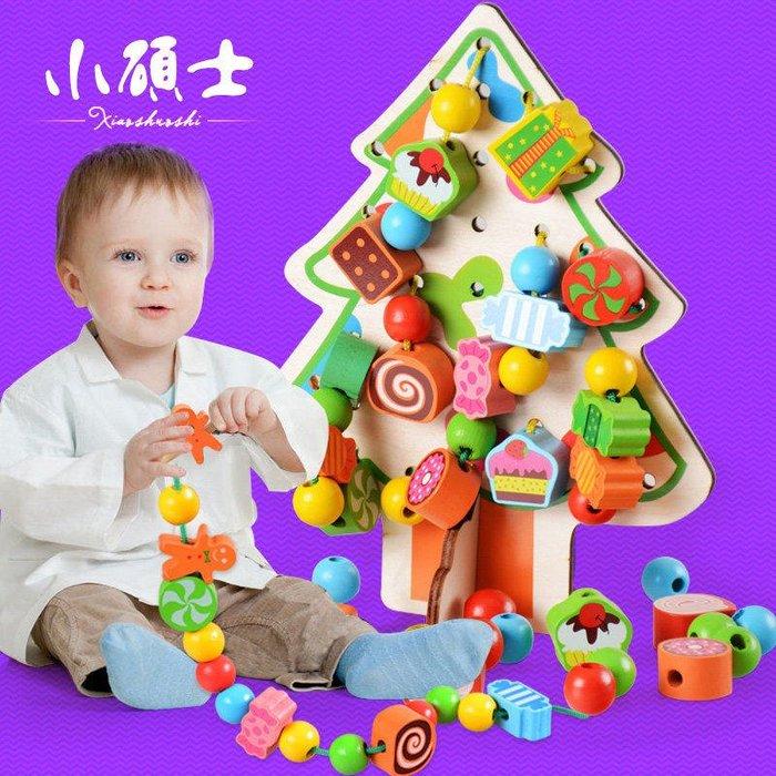爆款--兒童穿珠子穿線板寶寶積木益智串珠男孩女童手工早教玩具1-2一3歲#嬰兒用品#環保PP#耐磨抗摔