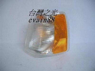 《※台灣之光※》全新VOLVO 940 93 94 95 96 97年 740 90 91年美規原廠型白黃角燈