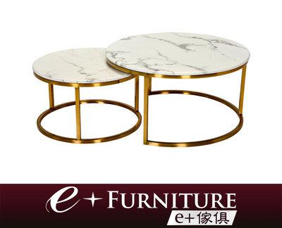 『 e+傢俱 』BT77 摩根 Morgan 不鏽鋼大茶几 現代風格傢俱 圓茶几 | 岩板茶几 | 雙茶几 | 大小茶几
