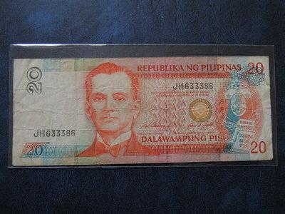 【寶家】紙幣  菲律賓20比索 JH633386奎松馬拉坎南宮 【品項如圖】