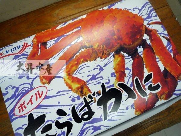 【大昇水產】送禮首選_獨賣日本原裝進口鱈場蟹禮盒