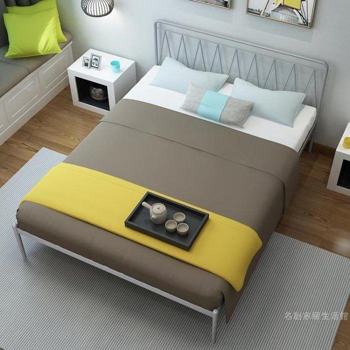 簡約現代鐵藝床1.5米1.8米雙人床1.2米單人床鐵床金屬鋼管床WY 尾牙