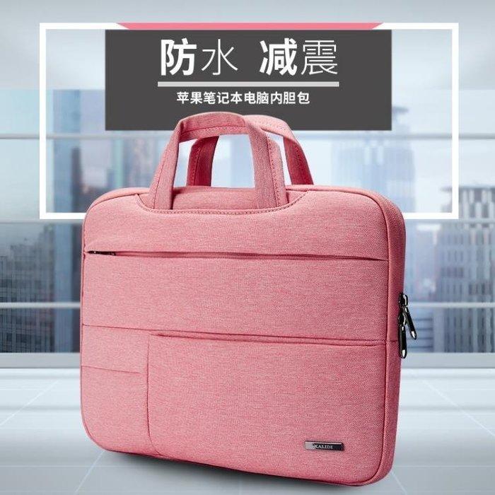 ☜男神閣☞蘋果macbook pro筆記本包air13內膽12手提15寸電腦包13.3男女mac