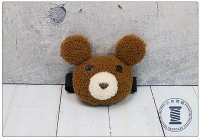 ✿小布物曲✿手作肉鬆熊便當帶  經由熟練巧手車縫 拼接出可愛實用療癒小物