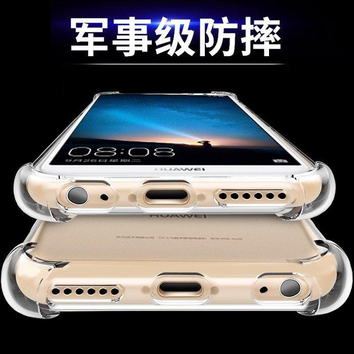 華為 HUAWEI Nova 2i 手機殼 Nova2i 矽膠套 保護套 四角氣墊 防摔 全包 透明殼 軟外殼