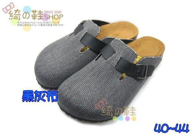 【超商取貨免運費】【男生柏肯鞋】New age 男生拖鞋款  22黑灰布09  MIT 台灣製造 非勃肯鞋