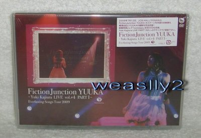 梶浦由記 FictionJunction YUUKA~Yuki Kajiura LIVE vol.#4 PART 1(日版DVD)