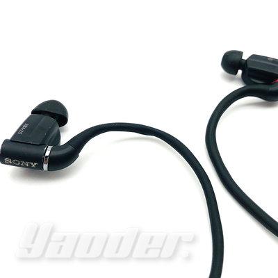 【福利品】SONY XBA-Z5 平衡電樞系列 三單體 完美音效 手機通話 ☆ 免運 ☆ 送收納盒+耳塞