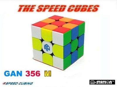 "M-STATION""GM3.GAN-356 M專業速解3×3×3魔術方塊""輕裝版(送油、免運費)"