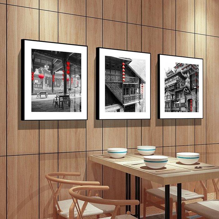 掛畫 居家生活老重慶裝飾畫黑白照片餐廳飯店壁畫懷舊復古創意火鍋店墻面裝飾台北百貨