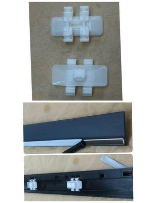 【軒意車材】W210 W211 車側 車身飾條 固定扣