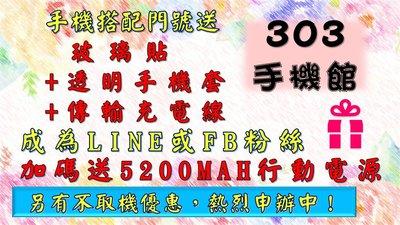 HUAWEI Y7S 搭中華遠傳台哥大台灣之星亞太$0元再送行動電源玻璃貼空壓殼方案請洽門市
