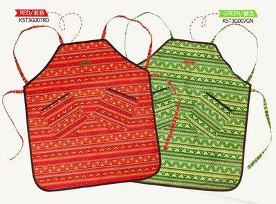 【大山野營】KAZMI 經典民族風防水圍裙 綠色K5T3G007GN 紅色K5T3G007RD