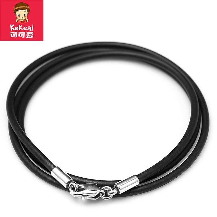 Lissom韓國代購~送銀色夾扣亞光面項鍊繩彈簧扣黑色膠皮繩黃金翡翠男女吊墜掛件繩