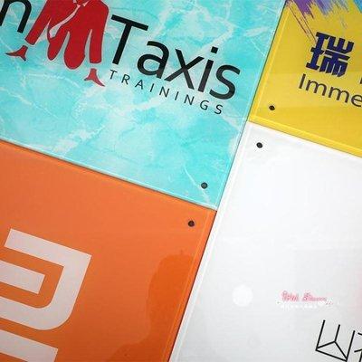 掛牌 壓克力標牌公司門牌銘牌定製標示牌標識牌公司招牌製作形象UV打印企業掛牌創意公司牌定