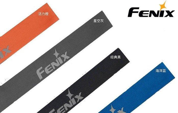 (登山屋)FENIX AFH-10 導汗運動頭帶 經典黑/星空灰/活力橙/海洋藍