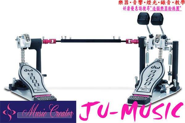 造韻樂器音響- JU-MUSIC - 美國 DW 9002 頂級 大鼓 雙踏板 另有 Mapex TAMA