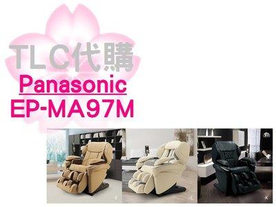 【TLC】國際牌 2016年最新款按摩椅 EP-MA97M 溫感按摩椅❀新品 ❀預定 ❀