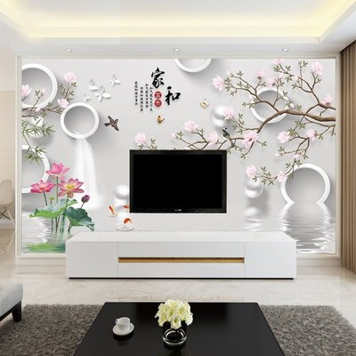 背景8d電視背景墻壁紙16d立體浮雕客廳大氣現代簡約5d影視墻壁畫家和哇塞客服