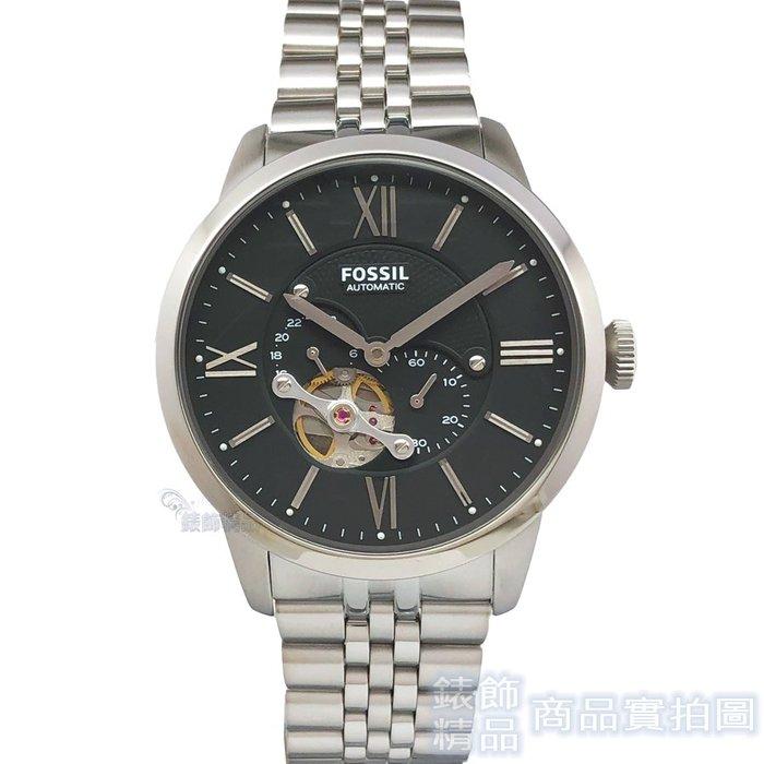 FOSSIL 手錶 ME3107 鏤空機械 手自動上鍊 鋼帶男錶  44mm  全新正品【錶飾精品】