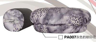 【山野賣客】WildFun 野放 專利多用途可調整功能枕頭 PA007 灰色豹紋印花 抱枕 靠枕 午安枕