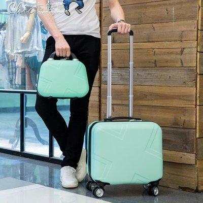 小行李箱萬向輪16寸旅行箱女拉桿箱學生登機箱18寸迷你子母箱logo「全館免運」YXS