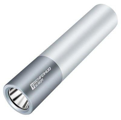 LED強光手電筒 USB直充 D02多功能手電筒 行動電源 2600mah鋁合金充電寶 戶外照明 工作燈 禮品10694