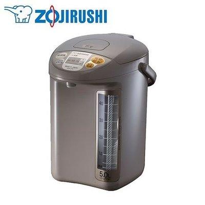 $柯柯嚴選$象印熱水瓶 CD-LPF50(含稅)CV-TWF30 CD-LGF50 CV-DSF30 CV-DSF40