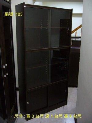 胡桃木書櫃
