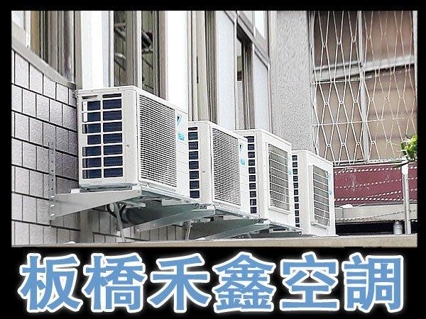 2【大金】RXV41UVLT+FTXV41UVLT (另有日立 RAC-40YK1 . RAS-40HK1)