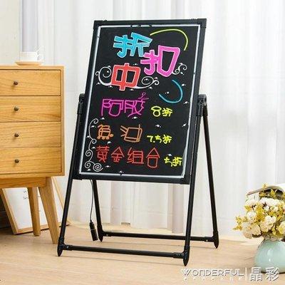 led熒光板 廣告板60*80手寫字廣...