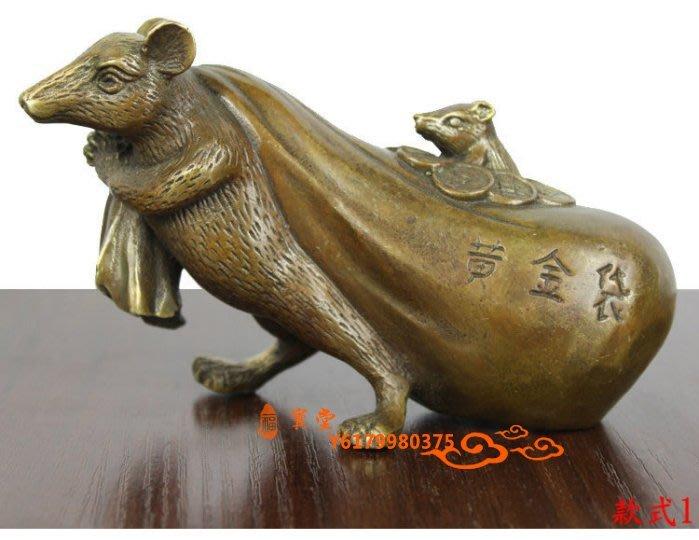 【福寶堂】銅黃金袋鼠銅老鼠背錢袋 銅鼠拉錢 擺件
