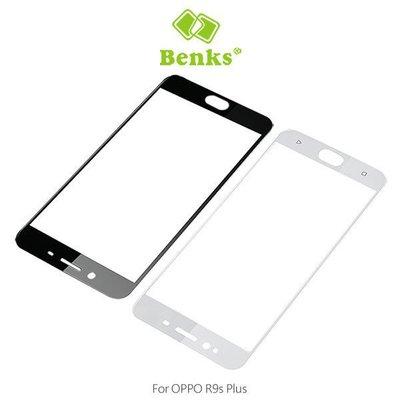 --庫米--Benks OPPO R9s Plus XR 奈米 PET 保護貼 3D 滿版 全包覆 超薄 0.1mm