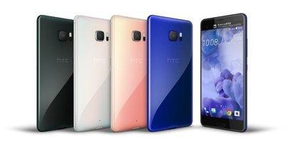 HTC U Ultra U-1u 128g--4G--雙卡雙待--1200萬畫素--5.7吋--3D水漾玻璃--9成新- 高雄市