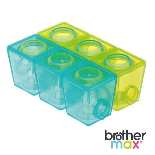 【小糖雜貨舖】英國 Brother Max 副食品防漏保鮮分裝盒 【小號 】40ml*6