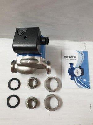 ╭☆優質五金☆╮STAIRS 斯特爾 無聲熱水循環泵浦~熱泵用馬達~白鐵不生鏽水機~迴水馬達 台灣製造